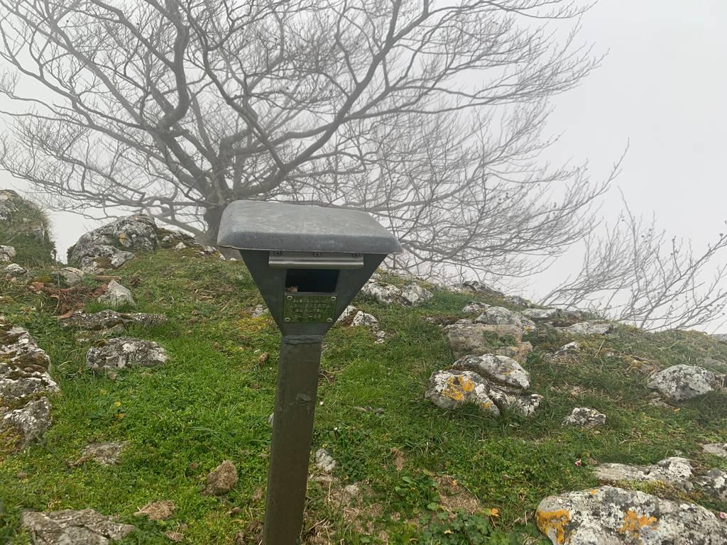Ander Hermoso erabiltzailea Arimekorta puntan, 2021-02-28 10:40